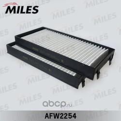 Фильтр салона BMW X5 (E70)/X6 (E71) (упак.2шт.) (Miles) AFW2254