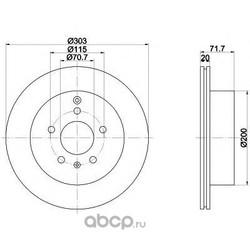 Тормозной диск (Mintex) MDC2020