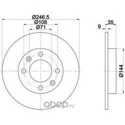 Тормозной диск (Mintex) MDC1493