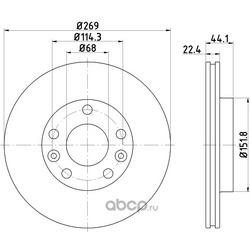 Тормозной диск (Mintex) MDC2657