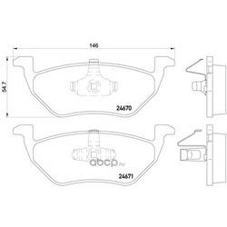 Колодки тормозные дисковые, комплект (Mintex) MDB2627