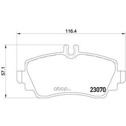 Комплект тормозных колодок, дисковый тормоз (Mintex) MDB1924