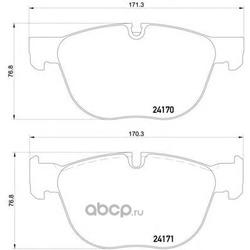 Комплект тормозных колодок, дисковый тормоз (Mintex) MDB2827
