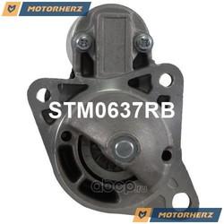 Стартер оригинальный восстановленный (Motorherz) STM0637RB