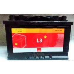 Аккумулятор motrio 70ah 620a 278x175x190 (-+) 12В (MOTRIO) 8671016930