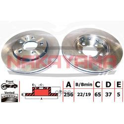 Торм.диск перед. вент. Audi A3 1.6I Golf IV 1.4I 1 (NAKAYAMA) Q4496