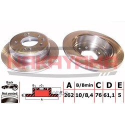 Тормозной диск (NAKAYAMA) Q4698