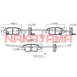 Колодки тормозные дисковые, комплект (NAKAYAMA) HP8367NY