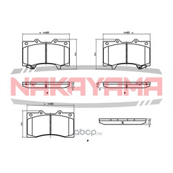 Колодки тормозные передние, к- кт (NAKAYAMA) HP8664NY