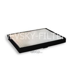 Фильтр очистки воздуха салона противопыльный (NEVSKY FILTER) 6163