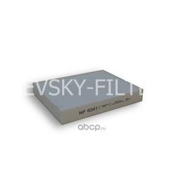 Фильтр салона (NEVSKY FILTER) 6341