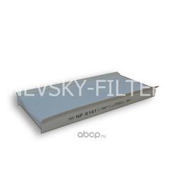 Фильтр очистки воздуха салона противопыльный (NEVSKY FILTER) NF6141