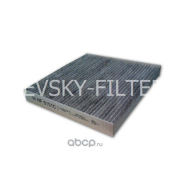 Фильтр очистки воздуха салона угольный (NEVSKY FILTER) NF6151C