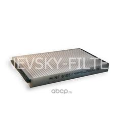 Фильтр салонный (NEVSKY FILTER) NF6105