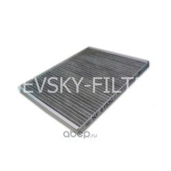 Фильтр салона (NEVSKY FILTER) NF6183C