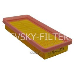 Фильтр воздушный (NEVSKY FILTER) NF5059