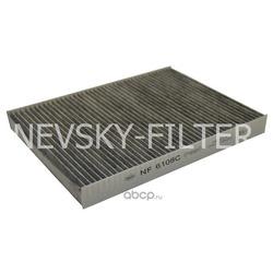 Фильтр салона (NEVSKY FILTER) NF6108C