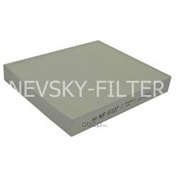 Фильтр салонный (NEVSKY FILTER) 6127