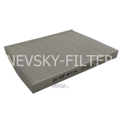 Фильтр салона (NEVSKY FILTER) NF6114