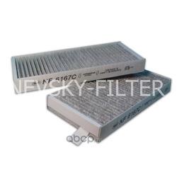 Фильтр салонный угольный (NEVSKY FILTER) NF6167C2