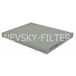 Фильтр салона (NEVSKY FILTER) NF6424