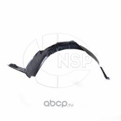 Подкрылок передний правый KIA Cerato I (NSP) NSP02868122F000