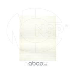Фильтр салонный HYUNDAI Santa Fe (NSP) NSP02971332B005