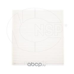 Фильтр салонный HYUNDAI Solaris/ KIA Rio III (NSP) NSP02971334L000