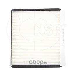 Фильтр салонный KIA Cerato III (NSP) NSP02971332H001