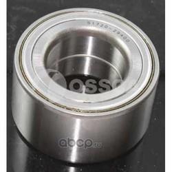 Кольцо стопорное подшипника ступицы передней (OSSCA) 04875