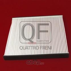 салонный фильтр (QUATTRO FRENI) QF20Q00004