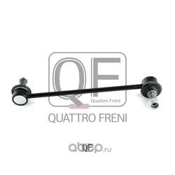 СТОЙКА СТАБИЛИЗАТОРА FR (QUATTRO FRENI) QF13D00036