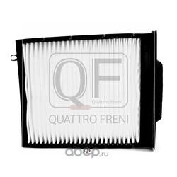 Фильтр, воздух во внутреннем пространстве (QUATTRO FRENI) QF20Q00057