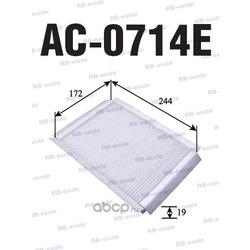 Фильтр салонный (Rb-exide) AC0714E