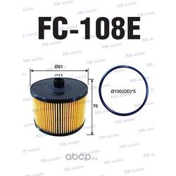 Фильтр топливный (Rb-exide) FC108E