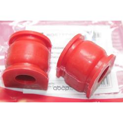 Втулка переднего стабилизатора (Rosteco) 20481