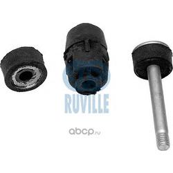 Стойка стабилизатора RUVILLE (Ruville) 985519
