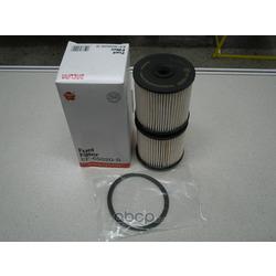 Фильтр топливный элемент комплект (Sakura) EF65020S
