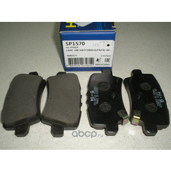 Колодки тормозные задние (Sangsin brake) SP1570