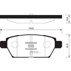КОЛОДКИ ТОРМОЗНЫЕ ЗАДНИЕ (Sangsin brake) SP1476
