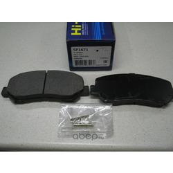 КОЛОДКИ ТОРМОЗНЫЕ ПЕРЕДНИЕ (Sangsin brake) SP1671
