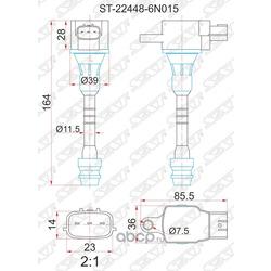 Катушка свечи NS QG13DE/QG15DE/QG18DE, GA15DE, 96- (Sat) ST224486N015