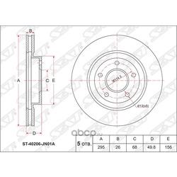 Диск тормозной передний (NISSAN) 40206JN90A