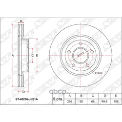 Диск тормозной передний NISSAN TEANA J32 (Sat) ST40206JN01A
