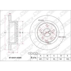 Диск тормозной RR TY RAV-4 #A3# 05-, Mark X ZIO ANA/GGA1# 07- (Sat) ST4243142060