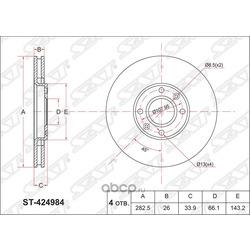 Диск тормозной FR CITROEN BERLINGO/C5/C4/PEUGEOT 207 05-/307 05- (Sat) ST424984