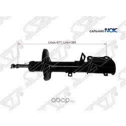 Стойка задняя TOYOTA COROLLA/SPRINTER/SPACIO/CARIB/LVN/CRE/TRN/MRN 91-02 2WD LH (Sat) ST4854012490