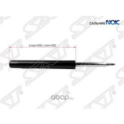 Амортизатор передний CHEVROLET/DAEWOO NEXIA/CIELO/LANOS 95-/ESPERO/ARANOS 92- LH=RH (Sat) ST96187438