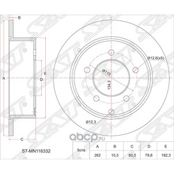 Диск тормозной RR Mitsubishi Lancer X 4B10/11, 4A91 CY#, 07- (Sat) STMN116332