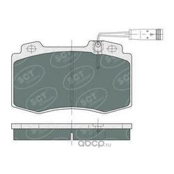 Колодки торм.FR (SCT) SP388